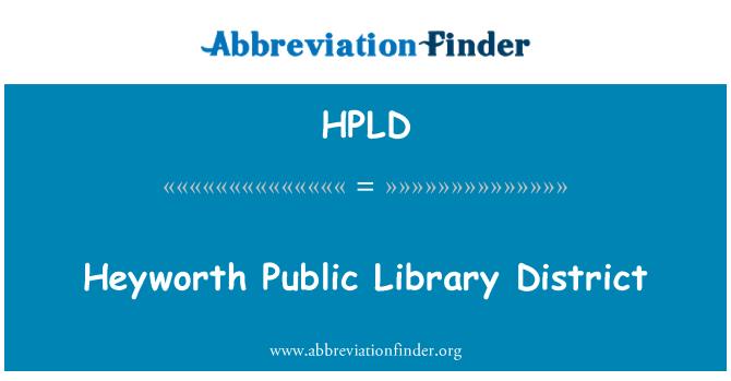 HPLD: Heyworth Public Library District