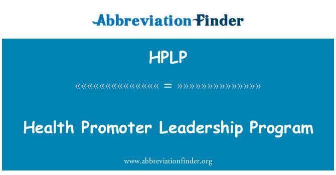 HPLP: Health Promoter Leadership Program