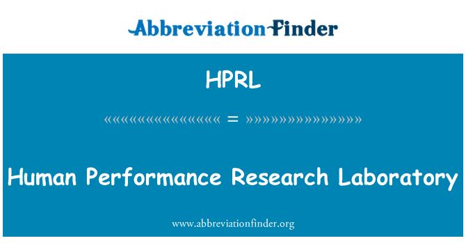 HPRL: Laboratorio de investigación de desempeño humano