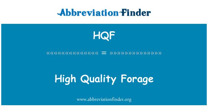 HQF: 优质牧草