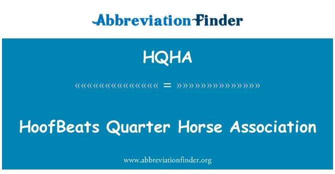 HQHA: HoofBeats Quarter Horse Association