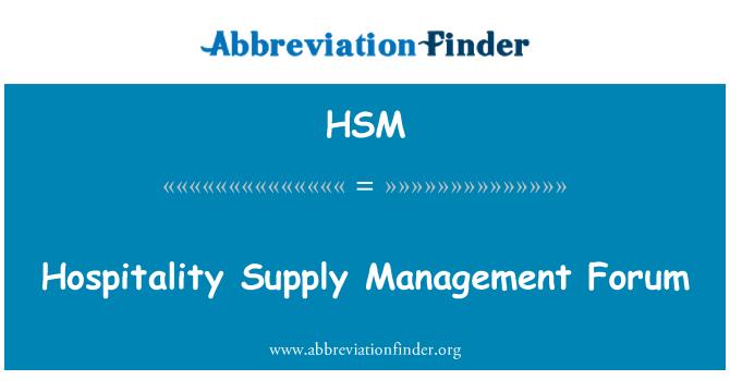HSM: Foro de gestión de suministro de hospitalidad