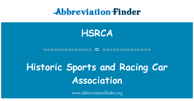 HSRCA: Historic Sports and Racing Car Association
