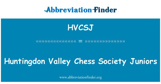 HVCSJ: Huntingdon Valley Chess Society Juniors