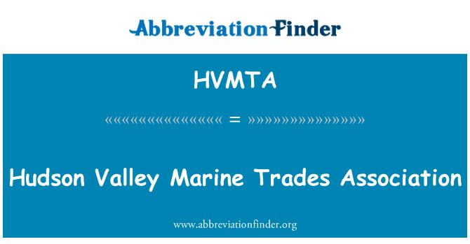 HVMTA: Hudson Valley Marine Trades Association