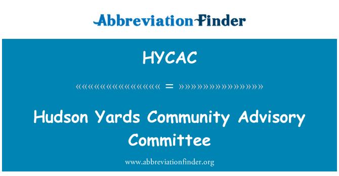 HYCAC: Hudson Yards Community Advisory Committee