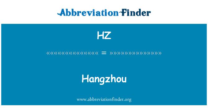 HZ: 杭州