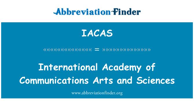 IACAS: 国际交流学院艺术与科学学院