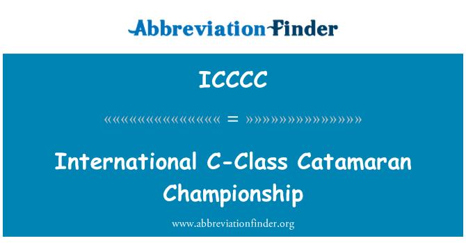 ICCCC: International C-Class Catamaran Championship