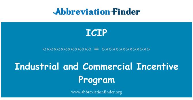 ICIP: Pramonės ir prekybos skatinimo programa
