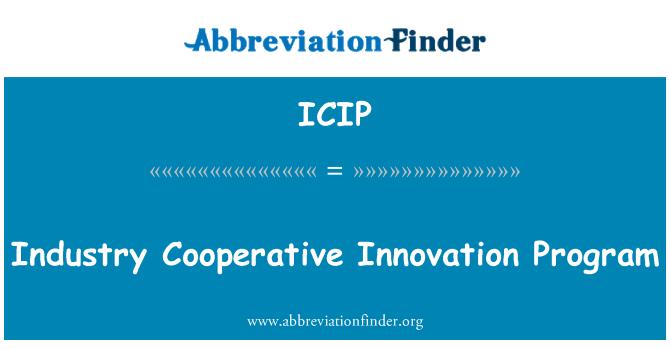 ICIP: Pramonės bendradarbiavimo naujovių diegimo programa