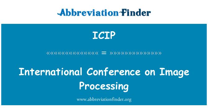 ICIP: Tarptautinė konferencija, vaizdo apdorojimo