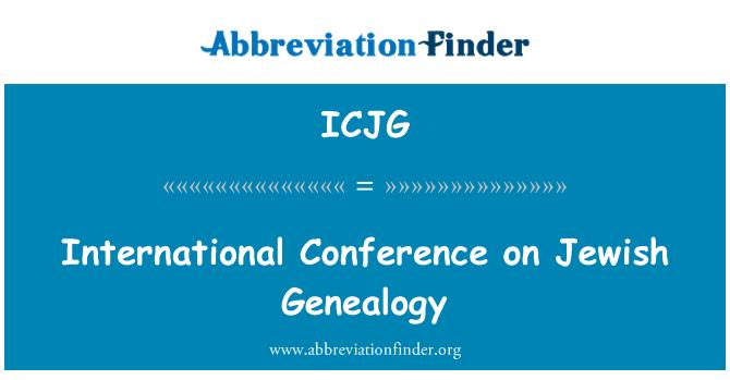 ICJG: 关于犹太人家谱的国际会议