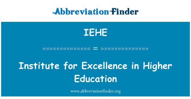 IEHE: 卓越的高等教育研究所