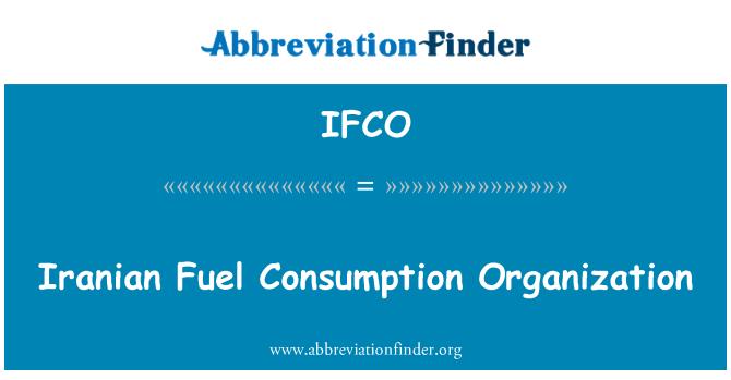 IFCO: İran yakıt tüketimi organizasyon
