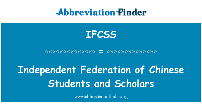 IFCSS: Independent Federation of Chinese Students and Scholars