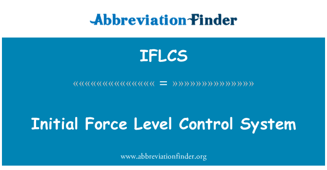 IFLCS: 初始力量液位控制系统