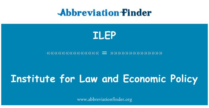 ILEP: 法律和经济政策研究所