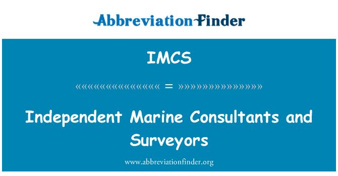 IMCS: میرین اور آزاد مشیران ہی اور سرویآرس