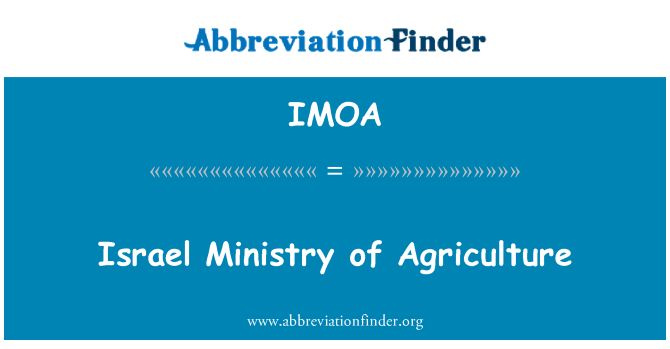 IMOA: İsrail Tarım Bakanlığı