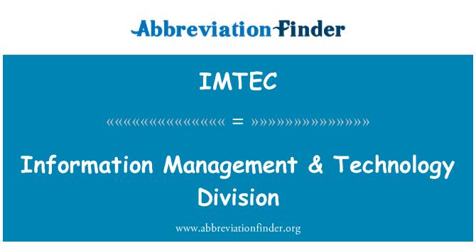 IMTEC: 信息管理与技术司