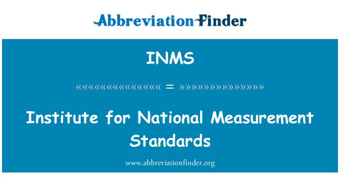 INMS: 国家测量标准研究所