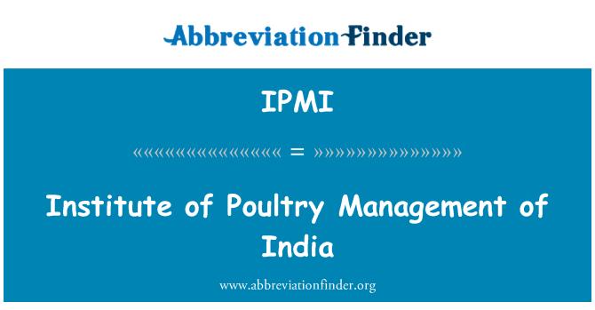 IPMI: Gestión de Instituto de aves de corral de la India