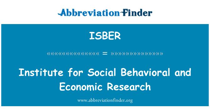 ISBER: 社会行为和经济问题研究所
