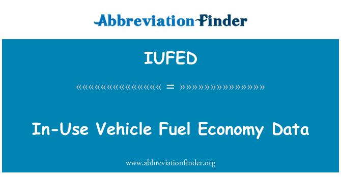 IUFED: -वाहन ईंधन अर्थव्यवस्था डेटा का उपयोग