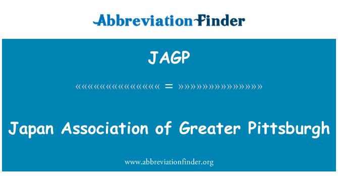 JAGP: Japan Association of Greater Pittsburgh