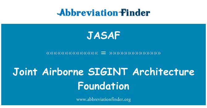 JASAF: 联合航空 SIGINT 建筑基金会