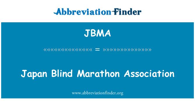 JBMA: Japan Blind Marathon Association