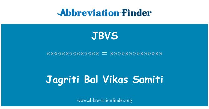 JBVS: Jagriti Bal Vikas Samiti