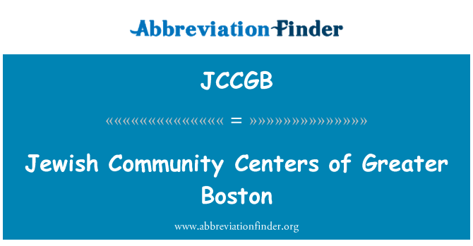 JCCGB: Jewish Community Centers of Greater Boston