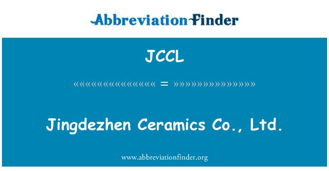 JCCL: 景德镇陶瓷股份有限公司