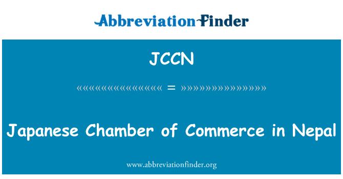 JCCN: Japanese Chamber of Commerce in Nepal