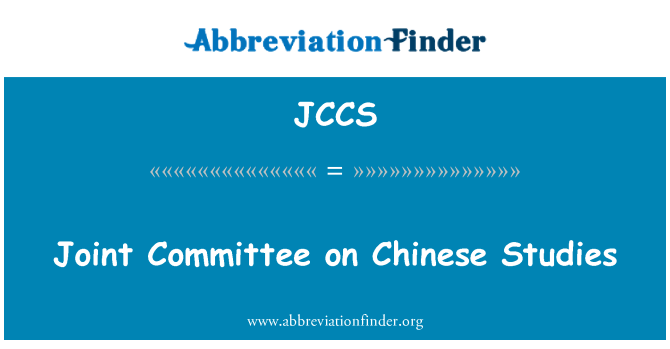 JCCS: Joint Committee on Chinese Studies