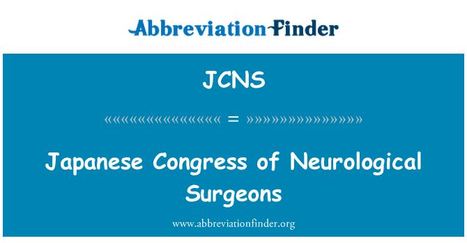JCNS: Japanese Congress of Neurological Surgeons