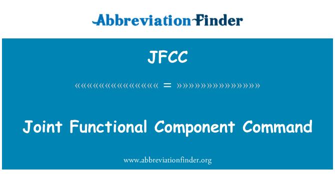 JFCC: مشترکہ فنکشنل جزو حکم
