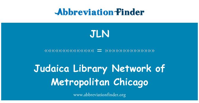 JLN: Judaica Library Network of Metropolitan Chicago