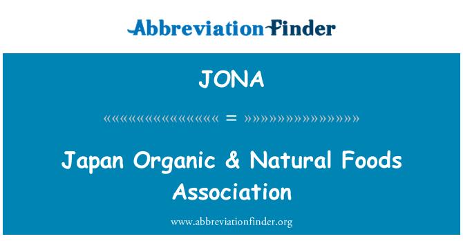 Japan Organic And Natural Foods Association Jona