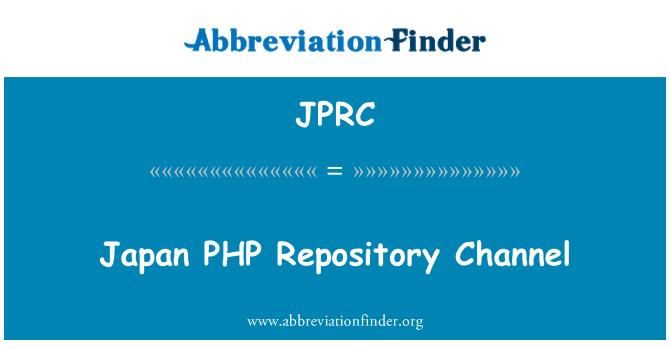 JPRC: Japonya PHP depo kanal