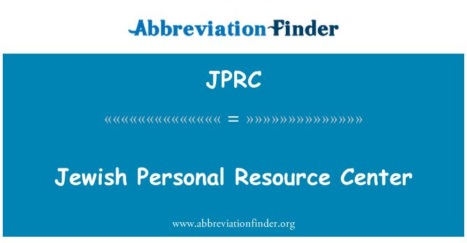 JPRC: Juudi isiklik Resource Center