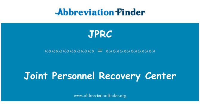 JPRC: Ortak personel Kurtarma Merkezi