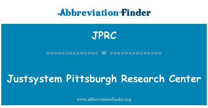 JPRC: Justsystem Pittsburgh uurimiskeskus