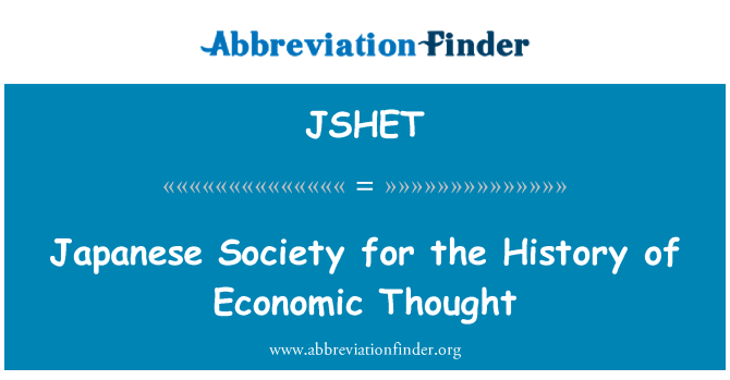 japanese economic history It is to these career errors that we owe the existence of a brilliant treatise in  economic history, investing japan (harvard university asia center,.