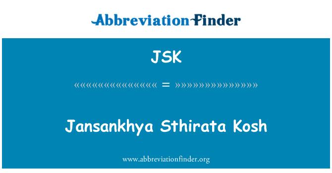 JSK: Jansankhya Sthirata Kosh