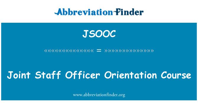 JSOOC: جوائنٹ سٹاف آفیسر سمت بندی کورس