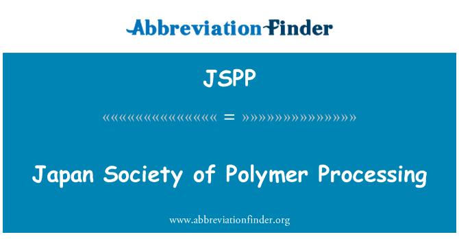 JSPP: Japan Society of Polymer Processing
