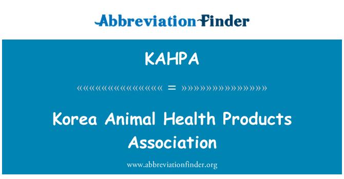 KAHPA: Korea Animal Health Products Association